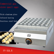 2PC Y-35A.R Gas type 35 hole one time oven roasted egg machine Quail eggs oven,takoyaki maker/ meatball maker