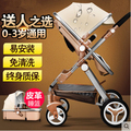 Special baby stroller portable baby tolley cart can sit can lie PU baby pram portable high landscape children's buggy