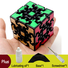 QIYI 3x3x3 5.95CM Speed Cube Magico 4 Pcs Suit Professional Puzzle Neo Toys For Children Adult Christmas Gift Black White