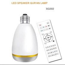 Coran alcorão Speaker E27 Lâmpada LED Rainbow Bangla Song Download de Áudio Alcorão Árabe SQ302 Alto-falantes CONDUZIU A Lâmpada de Toque