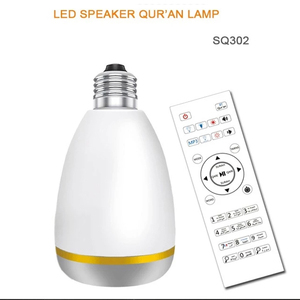 Quran Speaker E27 Coran LED Lamp Arabic Bangla Audio Song Download Rainbow Quran Speakers LED Touch Lamp SQ302