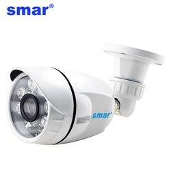 Smar kamera ahd 720P 1080P zewnętrzna ulica wodoodporna IP66 dzień i kamera do monitoringu nocnego CCTV 6 sztuk Nano LEDs Camaras de Seguridad w Kamery nadzoru od Bezpieczeństwo i ochrona na