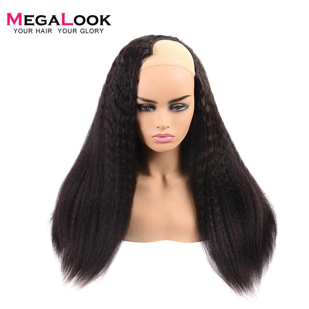 Megalook U часть курчавые прямые волосы парик 150% плотность 100% бразильские Remy человеческие волосы Yaki Средняя/левая часть