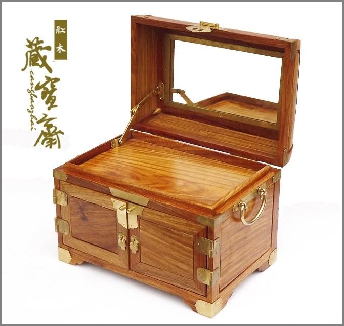tibetana bao zhai antiguo espejo de tocador de pera tongsuo tres caja de madera caja de