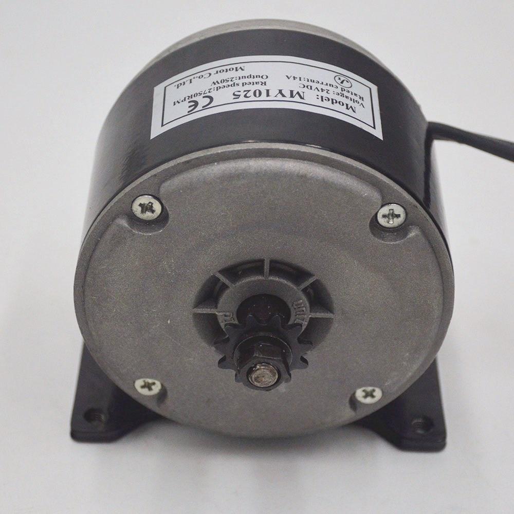 Best 24V 250W electric bike motor conversion kit electric motor for ebike/scooter/electric bicycle 4