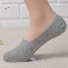 Women's Short Casual Socks 5 Pairs Set
