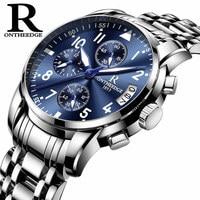 ONTHEEDGE Men's Watches Luxury Steel Brand Quartz Wrist Watches Luminous Hands Men Male Waterproof Sport Watch Relogio Masculino