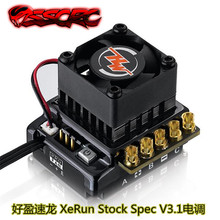 Hobbywing XeRun Stock Spec V3.1 sensored brushless ESC 100A for 1/10 1/12 rc car stock racing 1/10 1/8 rock crawler