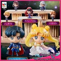PrettyAngel Genuine Megahouse Petit Chara! Pretty Guardian Sailor Moon 25th Anniversary Dark Kingdom Figures Box Set