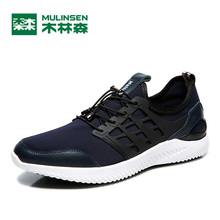 MULINSEN Breathe Shoes Men & Women Lover's lace-up Sport  velocity coaching mushy sole particular motion athletic Running Sneaker270203