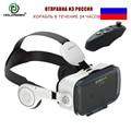 2016 caja de vr bobovr z4 120 fov 3d movie video juego de realidad virtual 3d vidrios con auriculares google cartón + bluetooth gamepad