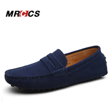 MRCCS Brand Big Size Soft Suede Leather Men's Loafers,Casual Light Weight Driving Shoes,Red Gray Color Suede Low Cut Moccasins
