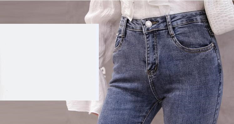 High Waist Women Jeans Flare Pants Tessal Bead Slim Fashion Pants High Waist High Elastic Ankle-Length Denim Trousers 9