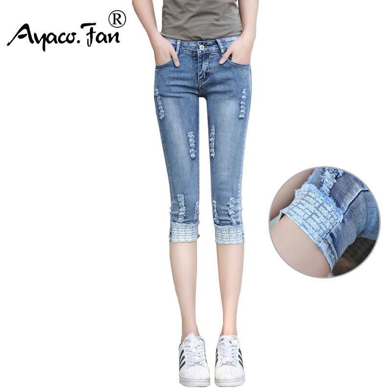 2017 Jeans For Students Women Skinny Calf-Length Pants Lady Pencil Pants Stretch Letter Denim Slim Women Trousers Calca Feminina dieting practices among ahfad university for women students