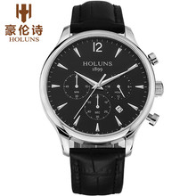 9d30b1a7918 Cronógrafo HOLUNS Homens Design de Moda relógio de Pulso de Quartzo Relógios  Casuais Simples de Couro