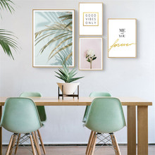 HAOCHU Nordic Modern Flowers Leaves Rumors Text Personality Home Mural Decorative Painting Canvas Art Print Wall Picture Poster