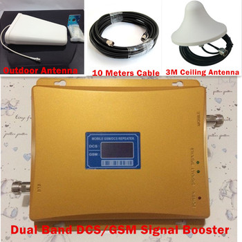 LCD Display Mobile DCS 1800MHz & GSM 900MHz Signal Booster / Signal Repeater with Logarithm Periodic Antenna +10M Cable