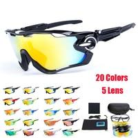 Obaolay 5 Lens Polarized Cycling Glasses Riding Sport Cycling Sunglasses Men Women UV400 Cycling Eyewear Bike