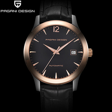 Reloj Hombre Топ Элитный бренд мужчины автоматические механические часы мужские повседневные Модные деловой человек часы мужчины Relógio masculino