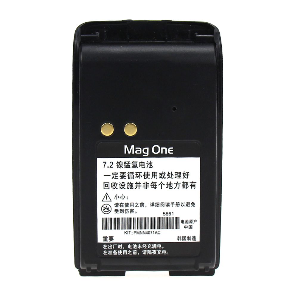 High Capacity Lithium Battery 1800mAh 7.2V Walkie Talkie Battery For Motorola A6 A8 Two Way Radio