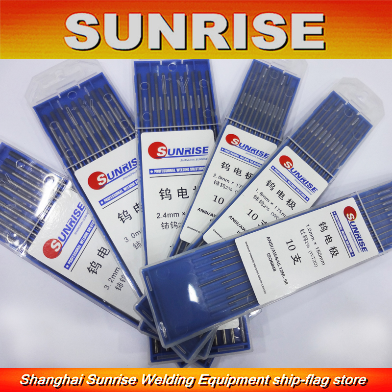 SUNRISE 10pcs Gray Color Code 2.4 * 150 Thorium Tungsten