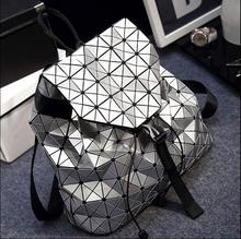 Mujeres mochila femenina geométrica patchwork Súper lentejuelas bolso de lazo mochila mochilas para adolescentes mochila femenina