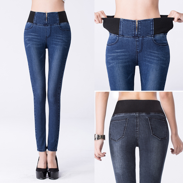Top Quality Casual Denim Jeans With Elastic Waist Band