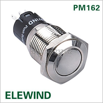 16mm 1NO1NC Metal push button switch(PM162F-11/N)