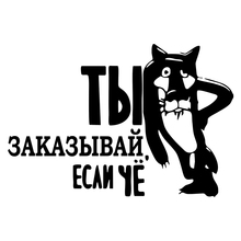 CS-288#15*22cm you order if che funny car sticker and decal silver/black vinyl auto stickers