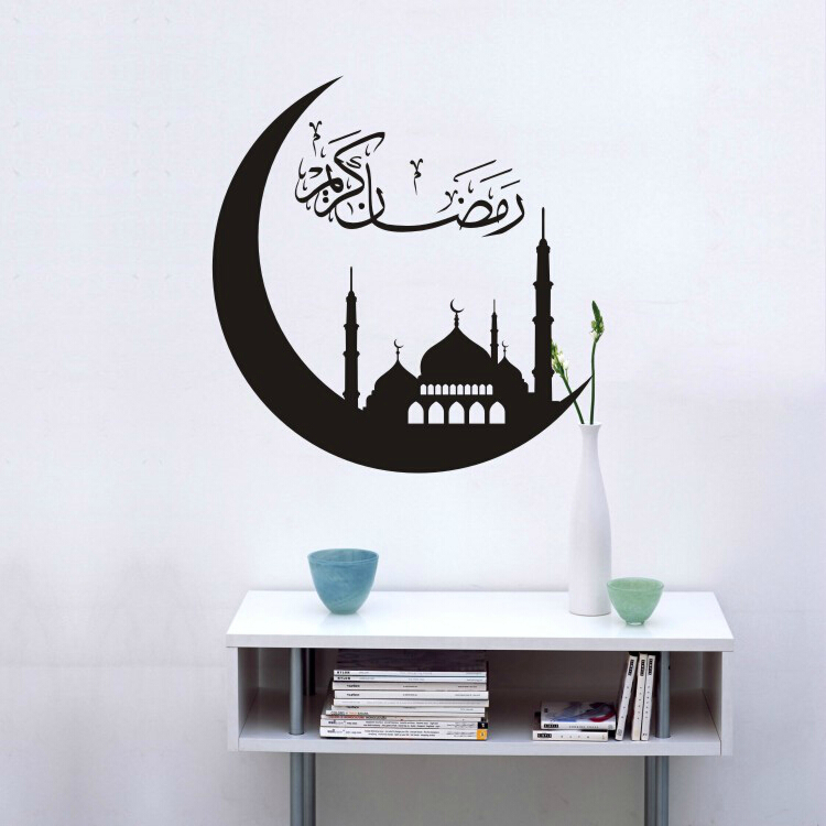 buy arabic calligraphy wall decal mosque allah muslim islam moon palace wall. Black Bedroom Furniture Sets. Home Design Ideas