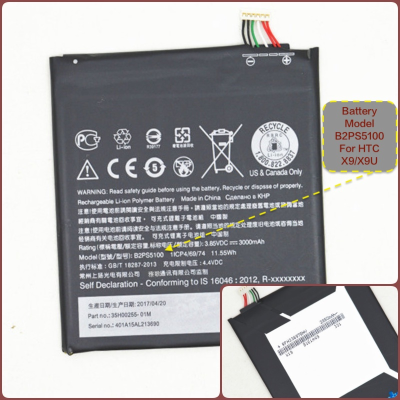 Built-in Battery Suitable For HTC X9/X9U With Battery Model B2PS5100