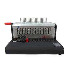 Electric binding machine comb binding machine U-S98 rubber ring clip bar dual-use binding machine comb bookbinding machine