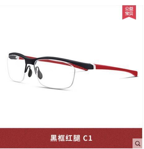 Aliexpress.com : Buy New sports glasses frame myopia TR90 half frame ...