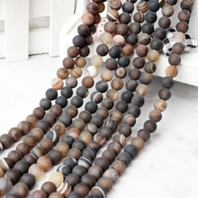 LIngXiang Natural Jewelry coffee Stripe matting Onyx Loose Beads men and women bracelet necklace accessories