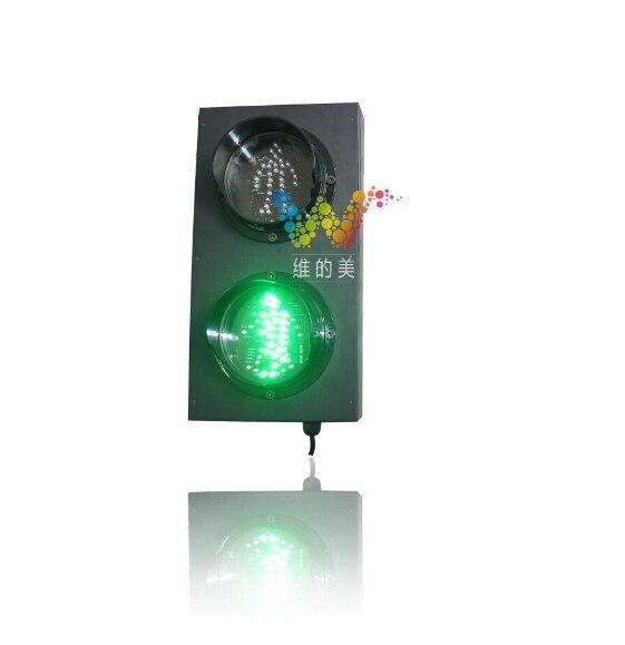 Conception personnalisée 125mm rouge debout homme vert marche homme enfants Signal lumineux - 2