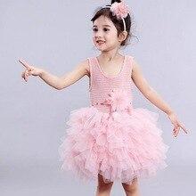 Summer Girls Pink Princess Flower Dress Children Tutu Wedding Prom Dress Halloween Theme Party Clothes 1pcs цена в Москве и Питере