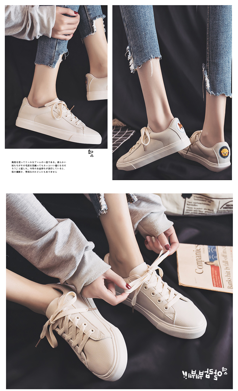Small white shoes female 2019 spring new wild Hong Kong-flavored shoes female students casual flat bottom shoes tide 42