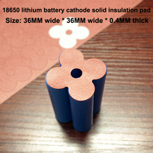 50pcs/lot 18650 lithium battery DIY universal high temperature insulation gasket battery pack insulation sheet 4 face mat 4pcs13 13cm thickness 0 4mm universal cuttable insulation high temperature insulation mica sheet microwave oven insulation sheet