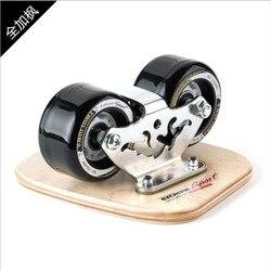 TWOLIONS Canadian Maple Freeline Skates Wooden Drift Skate Board Patines Scrub Deck FreeStyle Skates Moire Wakeboard