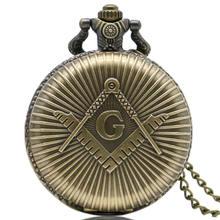 С эмблемой масонство масонские дизайн Античная бронза кварцевые