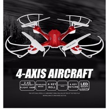RC Drone FPV 200w Wifi HD Camera Remote Control Kids Toys 2.4G RC Quadcopter Helicopter Aircraft Toy Kid Air plane Gift Toy