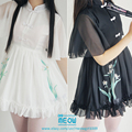 """RUOSHUIXIAN"" (Narciso-como a Menina) Kei Lolita Fadas Hanfu Estilo Chinês Vestido Do Vintage Vestido de Verão 3 cores"