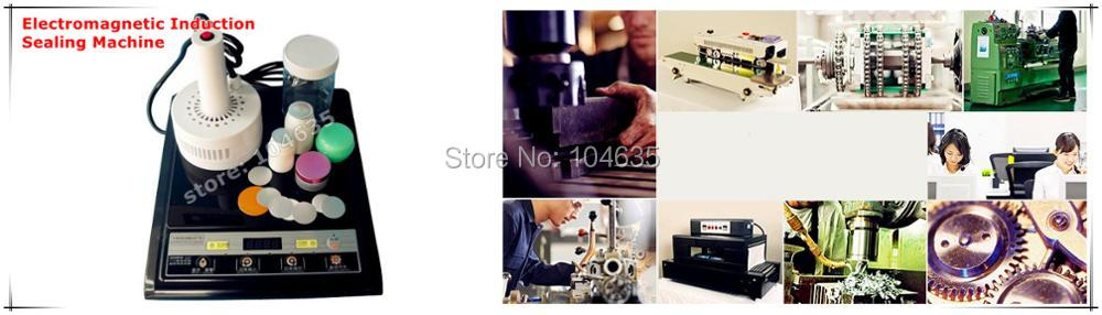 free shipping 220V Bottle Portable induction machine aluminum foil capper oil drums Packing Equipment Medicine Sealing 1000mg 100 pcs fish oil bottle for health capsules omega 3 dha epa with free shipping