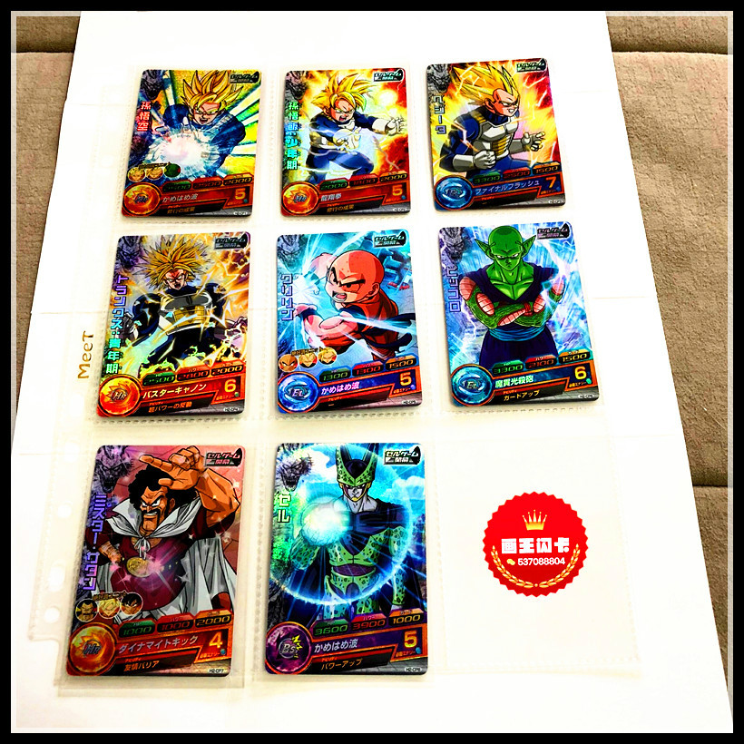 Japan Original Dragon Ball Hero Card H2 Goku Toys Hobbies Collectibles Game Collection Anime Cards