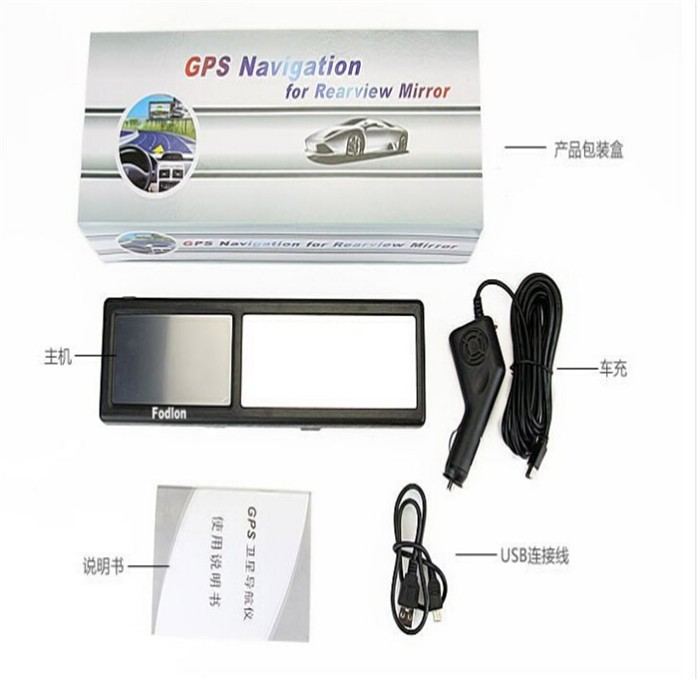 HIgh-quality-4-3-inch-Car-Rear-View-Mirror-monitor-GPS-Navigator-Wince-6-0-Bluetooth (2)