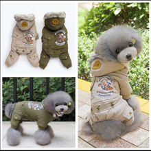 Warm jacket Clothing for dog small dogs Pet french bulldog Apparel clothes winter pets clothing coat