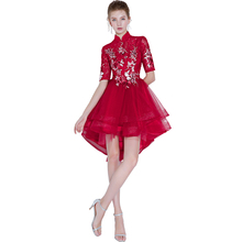 Beauty Emily Wine Red Lace Evening Dresses 2019 Long for Women O Neck  Formal Party Prom Court Train Gown