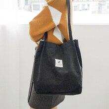 2019 Hot Women Solid Corduroy Shoulder Bags Shopping Bag Tote Package Crossbody Purses Casual Handbag For Bookbag