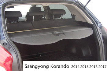 For Ssangyong Korando 2014 2015 2016 2017 Rear Trunk Security Shield Cargo Cover High Quality Trunk Shade Security Cover