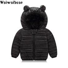 Waiwaibear Baby Winter Coats Down Jacket Kids Clothes Hooded